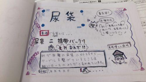 香港的中文創作版