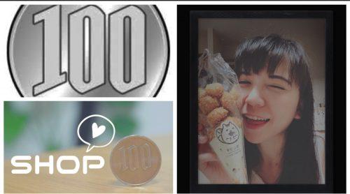 必買!吃貨小編100円店流口水零食分享