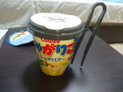 杯裝零食蓋子+挾子