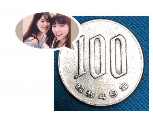 100円店必買2018實用生活篇