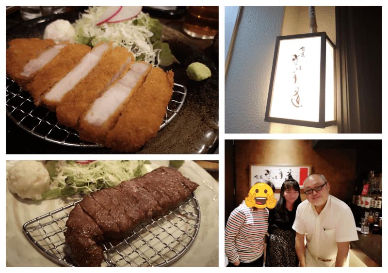 東京必吃!不可錯過美食!新橋炸牛排+鹿兒島炸黑豬排!